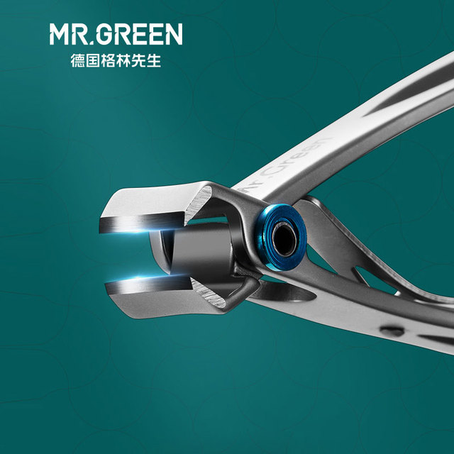 MR.GREEN Nail clippers  Trimmer Stainless Steel Nail tools manicure Thick Nails  cutter  scissors with glass nail file 1