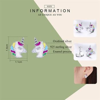 Silver Unicorn Stud Earrings