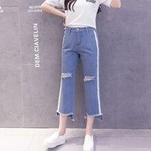 5Xl плюс Размеры Для женщин джинсы середине талии женщина шаровары новое отверстие Рваные джинсы с лампасами укороченные широкие брюки Жан джинсовые летние