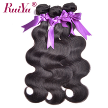 RUIYU Hair Products Malaysian Body Wave Hair Bundles 10″-28″ Natural Color Human Hair Extensions Non Remy 1 Piece Free Shipping