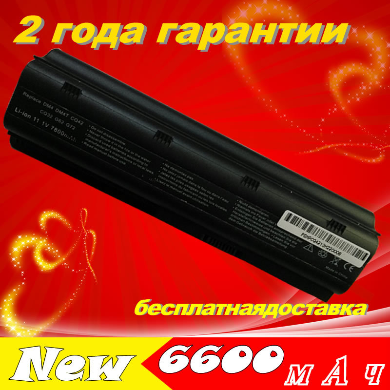 JIGU Laptop battery For HP Pavilion g6 dv6 mu06 586006-321 586006-361 586007-541 586028-341 588178-141 593553-001 593553-001