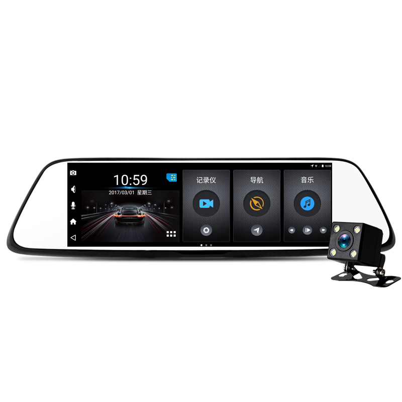 8-inch 1080P Android car GPS DVR Driving recorder one piece machine hd night vision car wireless velocimetry Car navigator
