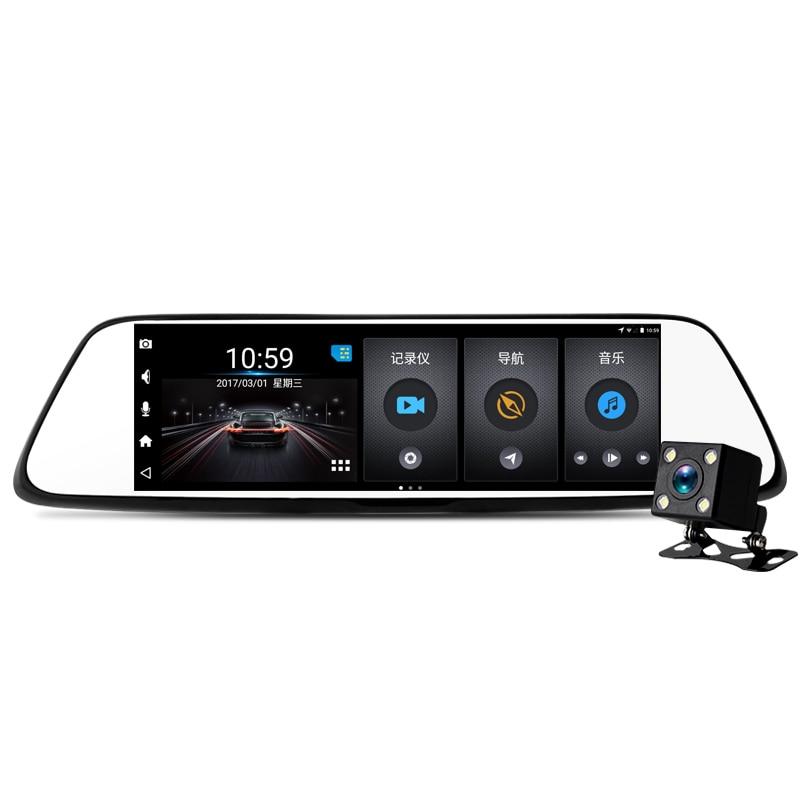 """8 colių 1080p """"Android"""" automobilis GPS DVR vairuotojo įrašymo - Automobilių Elektronika - Nuotrauka 1"""