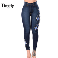 Tingfly Embroidery Flower Patch Cropped Jeans Women`s Brand New Low Waist Stretch Skinny Pants For Women Denim Jean Capris
