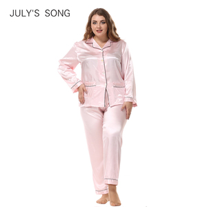Image 1 - JULYS שיר גדול גודל גבירותיי משי פיג מה סט ארוך שרוולים קרדיגן רופף שתי חתיכה נקבה Nightwear נשים הלבשת