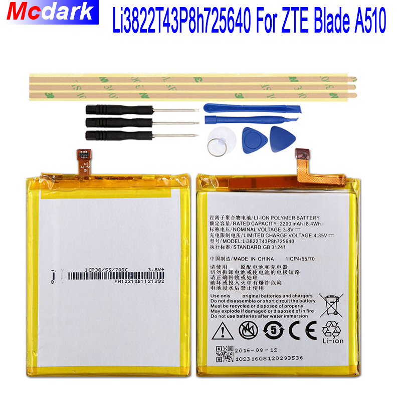 Li3822T43P8h725640 For ZTE Blade A510 BA510 Battery Batterie Bateria Batterij Accumulator 2200mAh +ToolsLi3822T43P8h725640 For ZTE Blade A510 BA510 Battery Batterie Bateria Batterij Accumulator 2200mAh +Tools