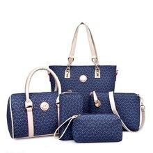 Die neue fünf-stück Heiß-verkauf Tasche Europa und die Vereinigten Staaten Stil Knochen muster handtasche schulter messenger tasche BAOK-7f52