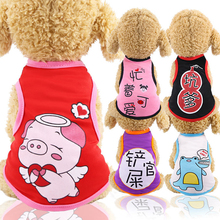 New Cat T-shirt Soft Puppy Dogs Clothes Cute Pet Dog Vest Cartoon Clothing Summer Shirt Casual Vests for Small