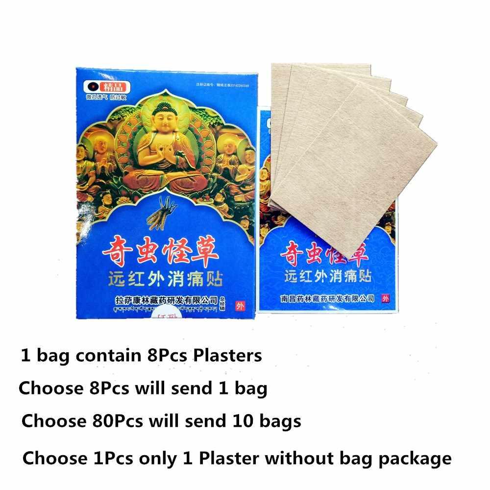 DISAAR 8 pièces/sac Cordyceps fleur huile essentielle soulagement de la douleur chinois médical plâtre cou genou patchs analgésiques