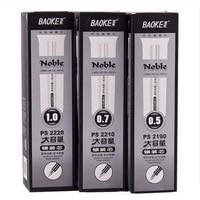 BAOKE Large Capacity Neutral Pen Core Student Special Office Signed Bibi Core