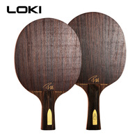 LOKI Red Flame Rosewood Table Tennis Blade Professional 7 Layers Ping Pong Blade Superb Fast Attack Arc Table Tennis Racket