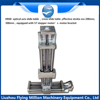 China Factory direct sale KR60 precision CNC 1605 ball screw Electric work cross slide table