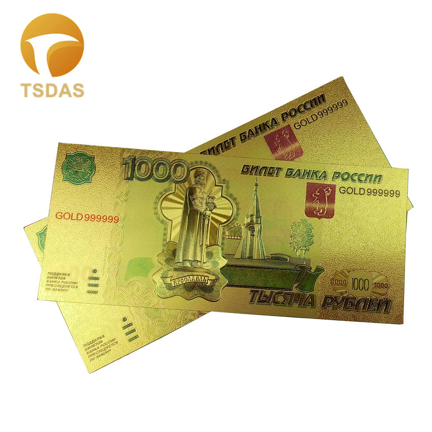 Russia Colorful 24k Gold Banknote Unique Gifts 1000 Ruble 999 9 Gold Plated Fake Money 10pcs