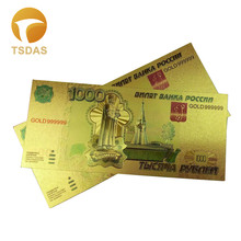Russia Colorful 24k Gold Banknote Unique Gifts 1000 Ruble 999.9 Gold Plated Fake Money 10pcs/lot