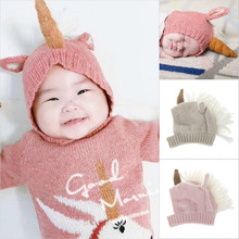 2 Colors Children Knitted Hat Ear Care Warm Wool with Corner