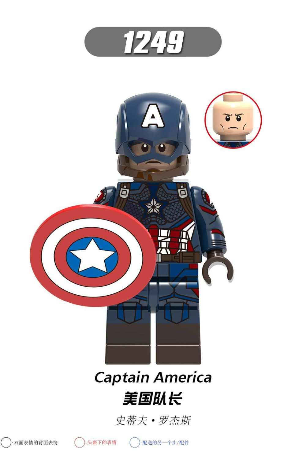 X0256 Legoingly Marvel ant Avengers captain Super hero Black widow Hawkeye Small pepper Raytheon Building module toy Children's