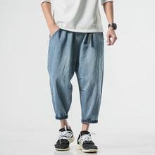 men jeans pants