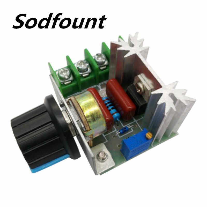 AC 220V 2000W SCR 전압 레귤레이터 디밍 조광기 모터 속도 컨트롤러 서모 스탯 전자 전압 레귤레이터 모듈