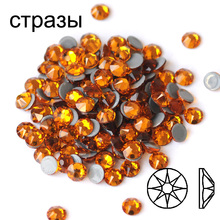 Cyrkonie Topaz Hotfix Rhinestone 8 big Small Facets Glass Stone SS10 SS16 SS20 Iron On Strass for Garment Accessories