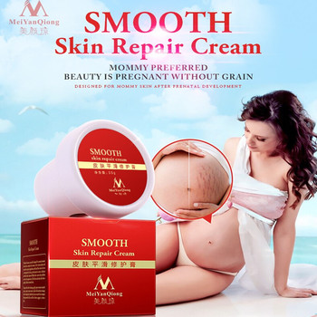 Maternity Skin Repair Body Cream for Stretch Marks Scar Removal Remove Scar Care Postpartum Pregnancy Serum Smooth Skin Creams Beauty Essentials