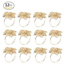 12 шт./компл. сплав цветочный дизайн кольца для салфеток для свадьбы подарки праздничной банкетной ужин рождественские Украшение стола 40