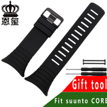 Hot sale quality silicone watchbands black waterproof and soft bracelet fit Suunto Core smart watch wristband