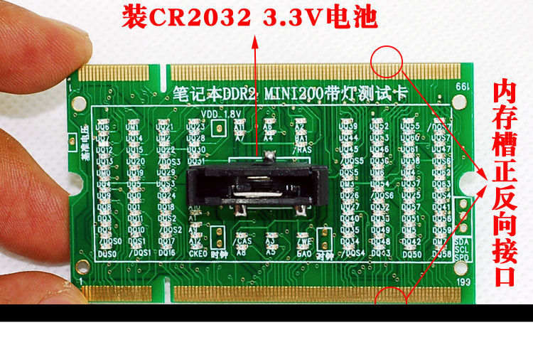 1 pçs/lote Laptop Memória DDR2 dupla iluminado prós e contras para dual-use cartão de teste tester
