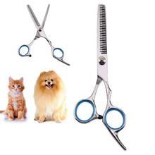 Профессиональные ножницы для ухода за собакой 17,5 см, филировочные ножницы для собак