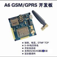 GPRS A6 Module Text Messages Development Board GSM GPRS Wireless Data Transmission Of Super SIM900A