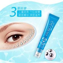 hyaluronic acid Eyes Cream Beauty Skin Care Eye Serum Instantly Ageless Anti-Aging Anti Wrinkle Remove Dark Circle massage ball