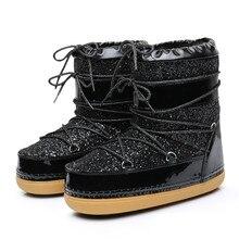 3264aa6e296 Snow boots Female Winter 2018 warm plus velvet sequin sleeve short shoes  ski space grils boots