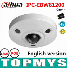 Dahua IP camera IPC-EBW81200 12MP Ultra POE Security CCTV camera 1080P IR night vision waterproof fisheye IP Camera H.264 Onvif