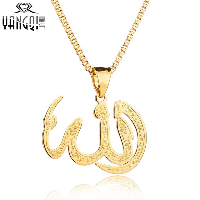 Online shop vintage muslim islam allah pendant necklaces silver vintage muslim islam allah pendant necklaces silver gold color stainless steel ice out chain necklace religious jewelry men mozeypictures Choice Image