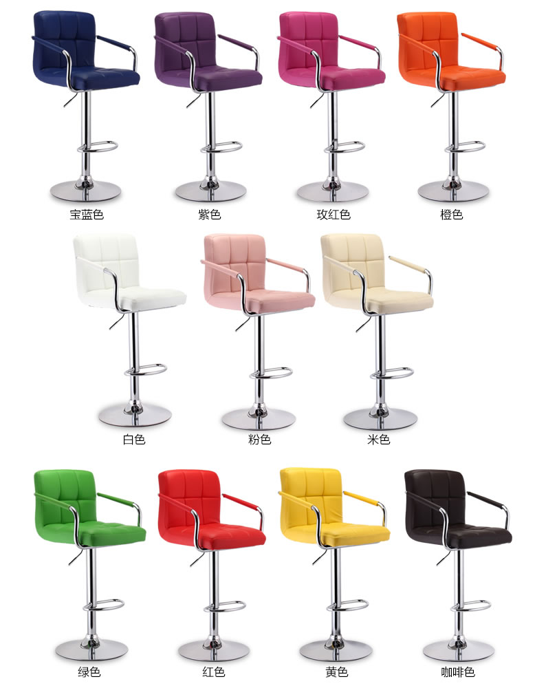Fashion Simple Home Bar Chair Lift Front Office Stool Continental In Chairs From Furniture On Aliexpress Alibaba Group