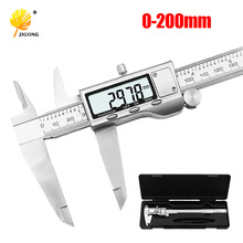 "8"" 200mm Digital Caliper Stainless Steel  Digital LCD Caliper Vernier Caliper Shipping with Retail+Box"