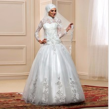 Long Sleeves High Neck Muslim Wedding Dresses 2017 Lace Applique Beaded White Bridal Gown Arabic rabic Hijab for Wedding robe de