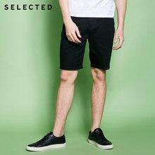 Отборные мужские весенние черные джинсовые шорты из 10% хлопка с эффектом потертости C