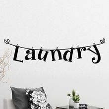 Laundry Letter Wall Sticker Art Decal Vinyl Stickers Lettering DIY Laundry Wall Decor Removable Home Decoration Accessories(China)
