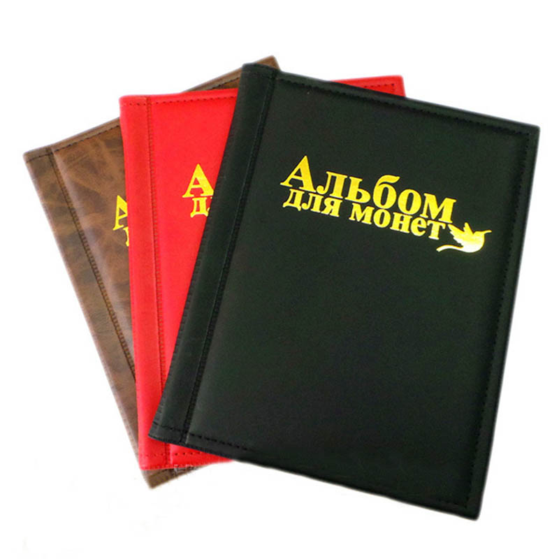 250 stücke Münzen Lagerung Buch Gedenkmünze Sammlung Halter Sammlung Volumen Ordner Halten Multi-Farbe Leere Münze