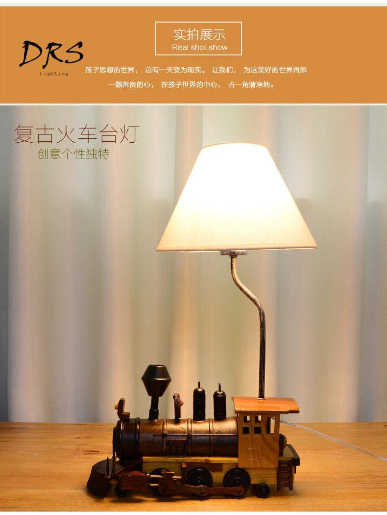 Retro Train Table Lamp Children Bedroom Lamp Boys Room Bedside Desk Lamp Led Personality Train Lights Decor Home Desk Lamps Aliexpress