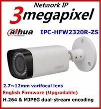 DaHua 3MP IR PoE Motorized IP Camera IPC HFW2320R ZS Bullet Camera with SD Card Slot