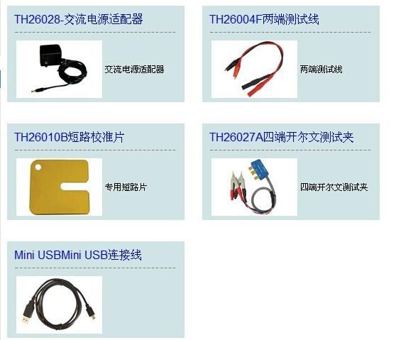 точность-0.25%, 100/120/1 к/10 кгц, подсветка жк-дисплей, ручной локальной непрерывной репликации метр th2822a