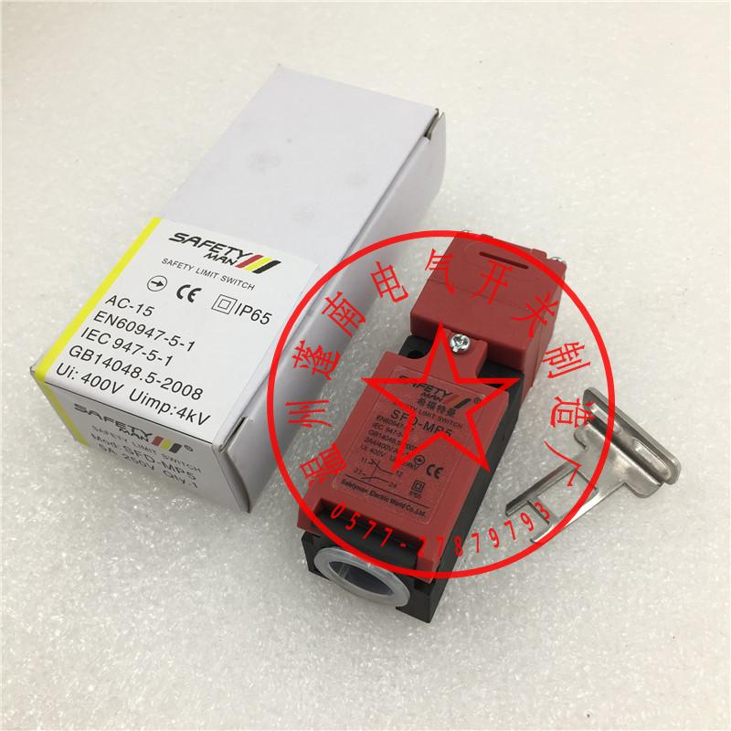 Original new 100% safety door switch SFD-MP5 stroke F2 F1 B2 key plug one open and one shut sensor switch mf2300 f2