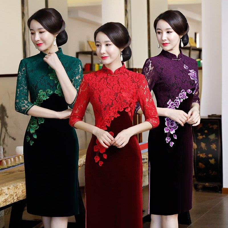 Rétro Vintage Moitié Manches Rouge Chinois Qipao Robe Délicate Dentelle Gaine Cheongsam Robe Pour Dames Élégantes Robe Chinoise