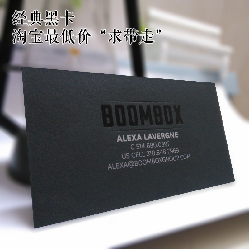 400g black paper custom bronzier silver business card black ...