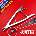 Medical orthopedics instrument broken screw extractor stainless steel forceps extract pliers extact broken screw