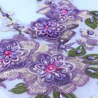 Разноцветные фиолетовые кружева аппликация с бусины стразы отделка патчи 48*30 см платье аксессуар
