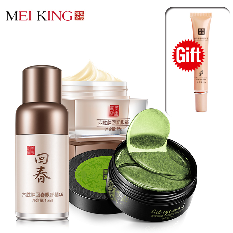 где купить Buy 3 Get 1 Collagen Remove Dark Circle Anti Wrinkle Eye Cream+Eye Serum+Eye Mask Anti-Puffiness Eye Care set Moisturizing по лучшей цене
