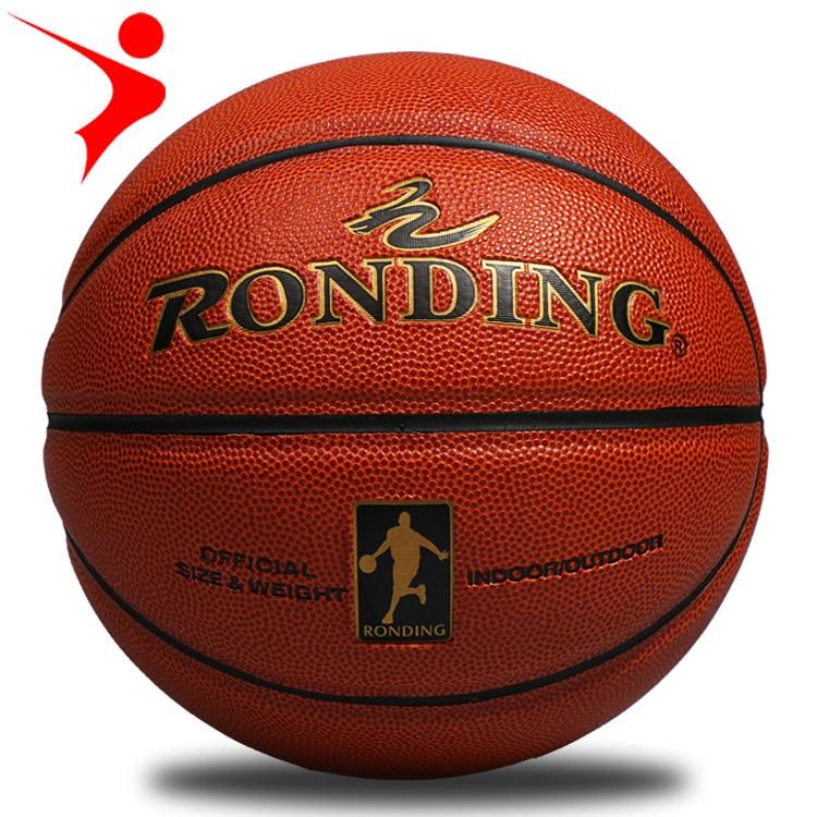 High Quality PU Basketball 7 Training Basketball Wear-resisting Basketball Student Entertainment Ball Game Ball