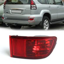 New ABS Rear Right Bumper Fog Lamp Housing for Toyota Land Cruiser Prado J120 02-09(China)